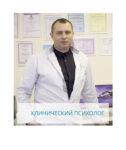 Чернышевич Дмитрий Леонидович