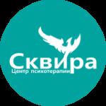 Центр психотерапии «Сквира»