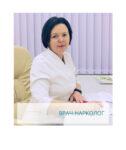 Заневская Оксана Александровна