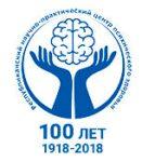 Научно-практический центр психического здоровья
