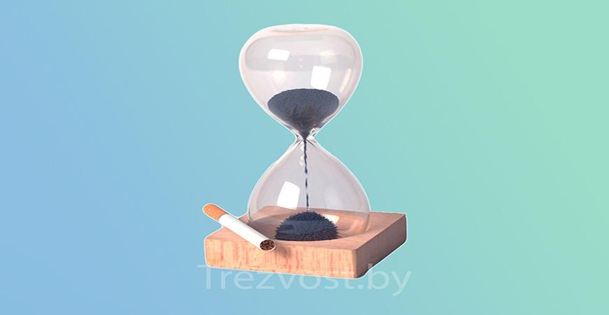 Через какое время никотин выводится из организма